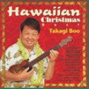 高木ブー / Hawaiian Christmas Best [CD]
