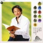 《送料無料》片岡愛之助[六代目]/片岡愛之助 朗読CD (上)(CD)
