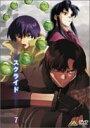 スクライド Vol.7 [DVD]