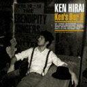 平井堅 / Ken's Bar II(通常盤) [CD]