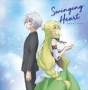 鬼頭明里 / Swinging Heart(アニメ盤) [CD]