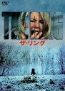 DVD『ザ・リング』
