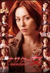 《送料無料》ナサケの女〜国税局査察官〜(DVD)
