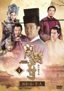 開封府〜北宋を包む青い天〜DVD-BOX1 DVD