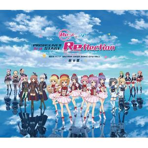 Re:ステージ! PRISM☆LIVE!! 3rd STAGE 〜Reflection〜【昼の部】 [Blu-ray]画像
