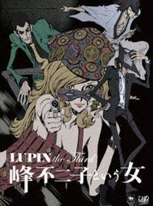 《送料無料》LUPIN the Third~峰不二子という女~ DVD-BOX(DVD) ◆20%OFF!