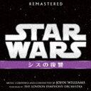 スター・ウォーズ エピソード3/シスの復讐 オリジナル・サウンドトラック(Blu-specCD2) [CD]