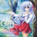 (ドラマCD) Gift?ギフト? ドラマCD Vol.5?神代縁?(CD)