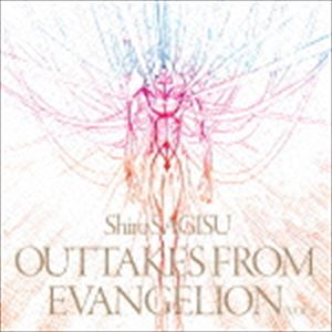 アニメ, アニメソング  ShiroSAGISU OUTTAKES FROM EVANGELION VOl.1 CD