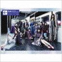 楽天乃木坂46グッズ乃木坂46/生まれてから初めて見た夢(初回生産限定盤/CD+DVD)(CD)