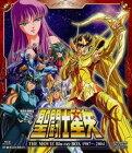 聖闘士星矢 THE MOVIE Blu-ray BOX 1987~2004