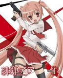 緋弾のアリア Bullet.1(初回仕様)(BD) ◆20%OFF!