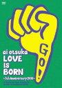 【スペシャるプライス】 大塚愛 LOVE IS BORN〜5th Anniversary 2008〜at Osaka-jo Yagai Ongaku-Do〜(通常盤)(DVD) ◆25%OFF!