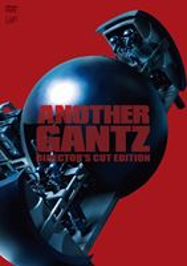 ANOTHER GANTZ ディレクターズカット完全版(DVD) ◆20%OFF!