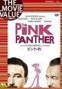 ピンクの豹