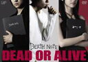 DEATH NOTE DEAD OR ALIVE ~映画「デスノート」をアシストする特別DVD~(DVD) ◆20%OFF!
