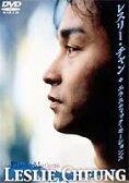 レスリー・チャン Elastic Motions (DVD)