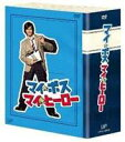 【期間限定セール!】《送料無料》マイ★ボス マイ★ヒーロー DVD-BOX(DVD) ◆25%OFF!