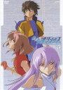 銀色のオリンシス (5)【限定版】(DVD) ◆20%OFF!