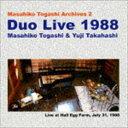富樫雅彦&高橋悠治(perc/p、roland D-50、S-50、akai S950、apple SE-30)/デュオ・ライブ1988(CD)