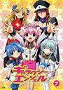 ギャラクシーエンジェル 7(DVD) ◆20%OFF!