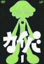 カイバ 1(DVD) ◆20%OFF!