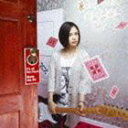 YUI/It's all too much/Never say die(初回生産限定盤/CD+DVD)(CD)