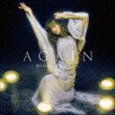 本田美奈子. / AGAIN [CD]