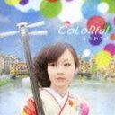 はなわちえ(津軽三味線) / CoLoRful [CD]
