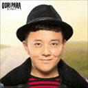 ゴリパラ(ゴリけん&パラシュート部隊) / オン・ザ・ロード(通常盤/TYPE-D(パラシュート部隊 斉藤優盤)) [CD]
