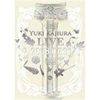 梶浦由記/Yuki Kajiura LIVE 2008.07.31 [DVD]
