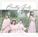 カントリー・ガールズ / カントリー・ガールズ大全集1(初回生産限定盤/2CD+Blu-ray) [CD]