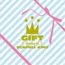 (オムニバス) GIFT-TRIBUTE TO SCAFULL KING(CD)