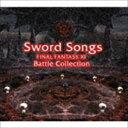 (ゲーム・ミュージック) Sword Songs FINAL FANTASY XI Battle Collections [CD]