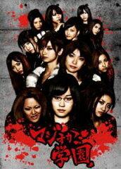《送料無料》AKB48 マジすか学園 DVD-BOX(DVD)