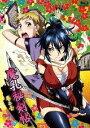魔乳秘剣帖 ディレクターズカット版 1(BD) ◆20%OFF!