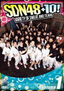 SDN48+10! Volume.1(DVD) ◆20%OFF!