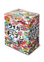 《送料無料》タイガー&ドラゴン DVD-BOX(DVD)