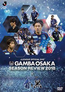 スポーツ, サッカー 2018TV DVD
