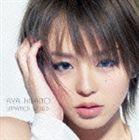 平野綾/TVアニメ 二十面相の娘 エンディング主題歌: unnamed world(CD)