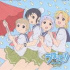 sweet ARMS / アニメーション うぽって!! オープニング・テーマ: I.N.G.(初回限定盤/CD+DVD) [CD]