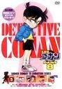 名探偵コナンDVD PART.8 Vol.5(DVD) ◆20%OFF!