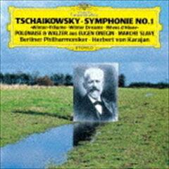 チャイコフスキー - 交響曲 第6番 作品74 悲愴(ヘルベルト・フォン・カラヤン)