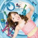 大島麻衣/愛ってナンダホー(初回生産限定盤/CD+DVD ※「メイキング映像B」収録)(CD)
