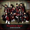 SUPER★DRAGON / Pendulum Beat!(TYPE-A) [CD]