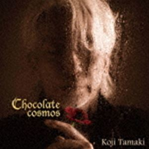 玉置浩二/Chocolatecosmos CD