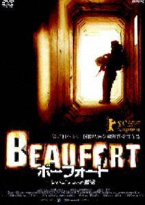 ボーフォート レバノンからの撤退(DVD)