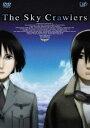 【歳末特価!】スカイ・クロラ The Sky Crawlers(DVD) ◆25%OFF!