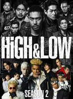 【DVD】 HiGH & LOW SEASON 2 完全版 BOX