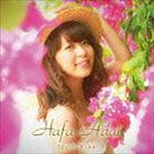 井口裕香 / Hafa Adai(通常盤/CD+DVD) [CD]